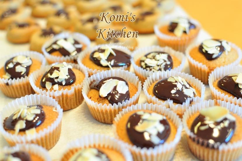 今月のKomi\'s Kitchen vol.2_e0359481_20590512.jpg