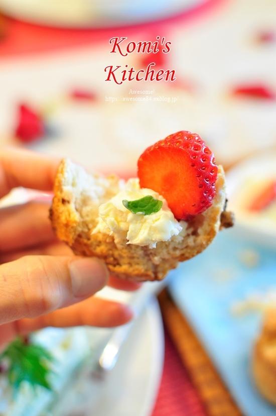 今月のKomi\'s Kitchen_e0359481_20591364.jpg