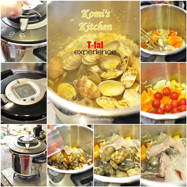 今月のKomi\'s Kitchen vol.2_e0359481_20595164.jpg
