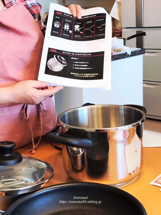 今月のKomi\'s Kitchen vol.2_e0359481_21010828.jpg
