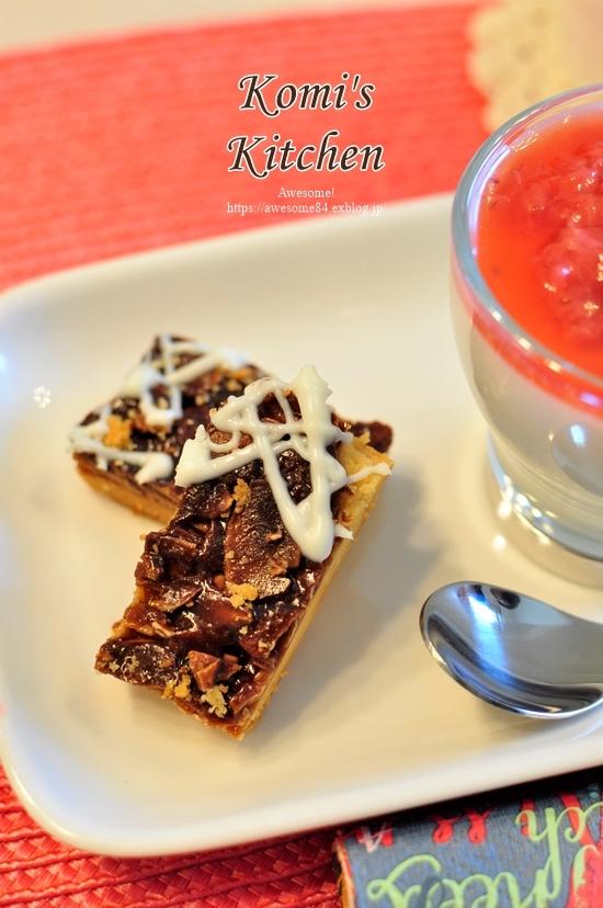 今月のKomi\'s Kitchen vol.2_e0359481_21225696.jpg