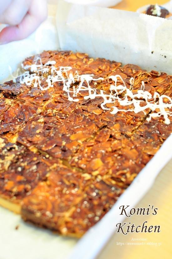 今月のKomi\'s Kitchen vol.2_e0359481_21230708.jpg