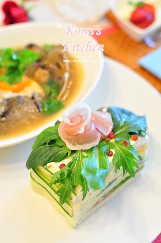 今月のKomi\'s Kitchen_e0359481_21354991.jpg