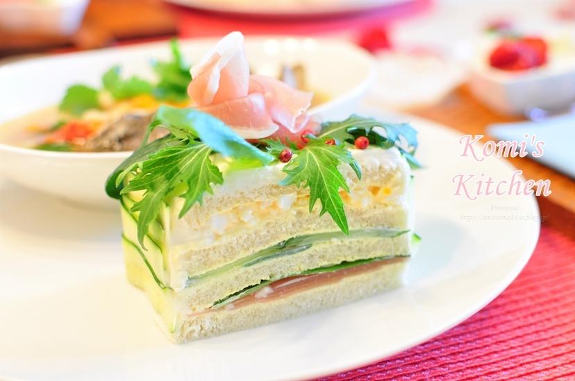 今月のKomi\'s Kitchen_e0359481_21391178.jpg