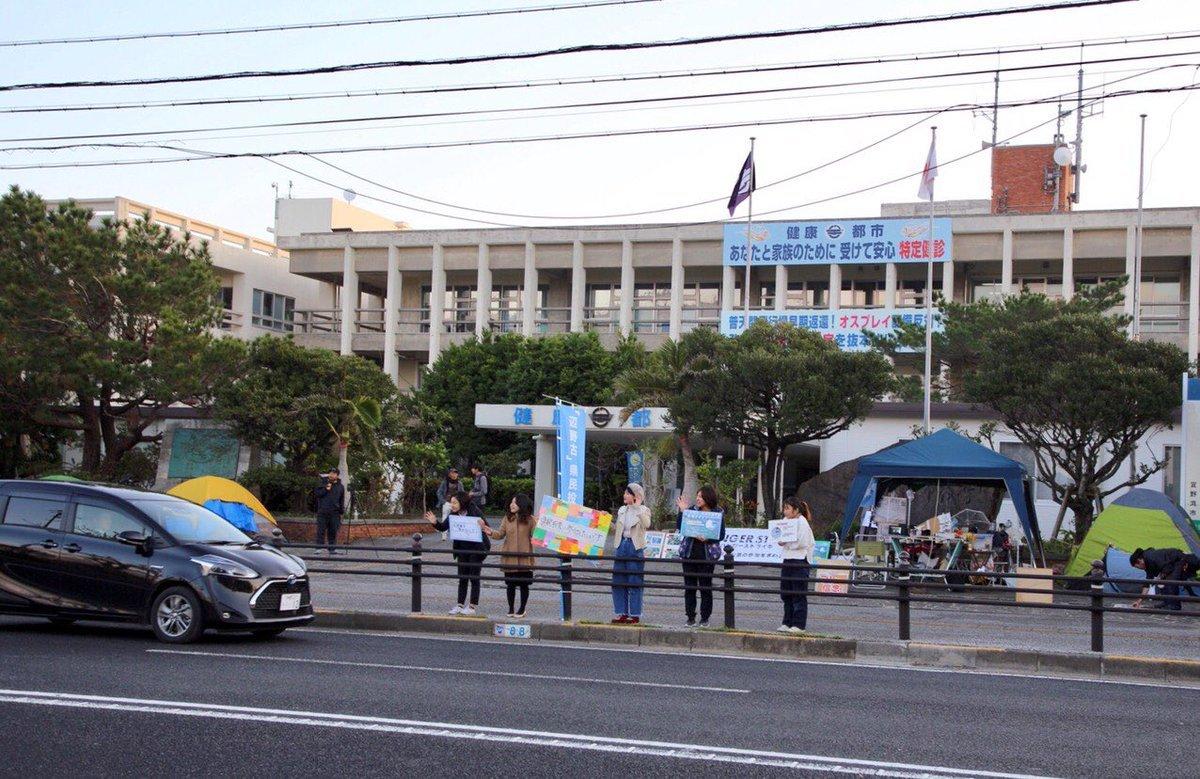オール沖縄はなんとしても2月24日にぶつけたい_d0044584_11292623.jpg