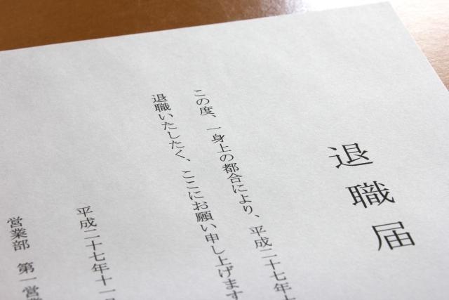 No.4150 1月19日(土):久々の「学長に訊け!」Vol.245(通巻435) - 遠藤一佳のブログ「自分の人生」をやろう!