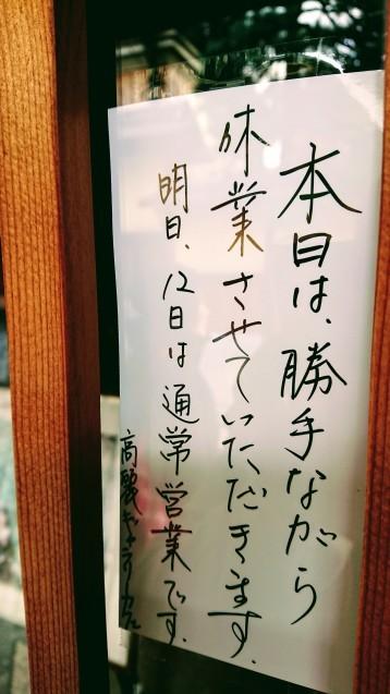 朝のお散歩・八坂さん編_e0167593_23465533.jpg