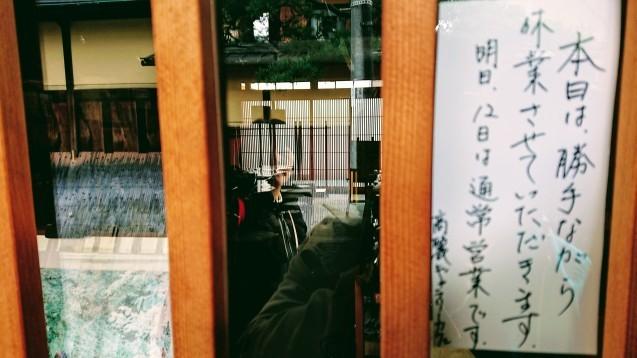 朝のお散歩・八坂さん編_e0167593_23481852.jpg