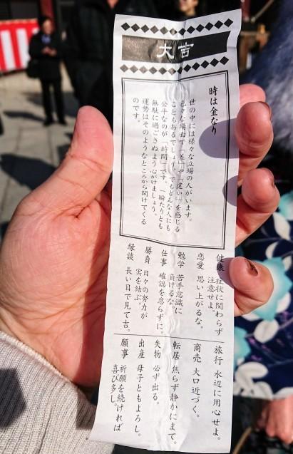 朝のお散歩・八坂さん編_e0167593_23532909.jpg