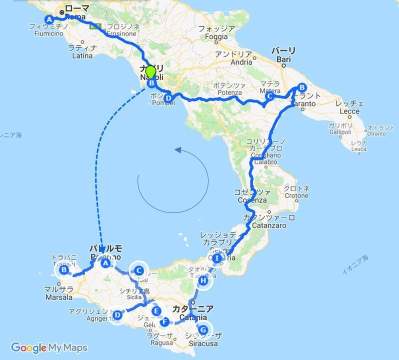 家族旅行2017年12月-南イタリア旅行・シチリア・プーリア・アマルフィ_c0153302_13490171.jpg
