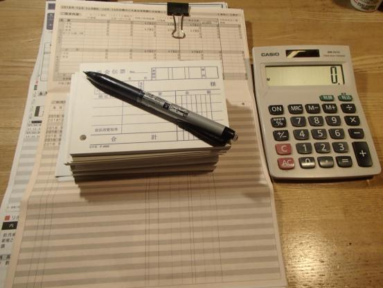 f0064906_18021780.jpg
