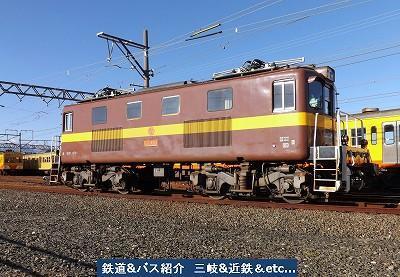 『vol.3699 13日の三岐鉄道保々車両区 様子』_e0040714_08050392.jpg