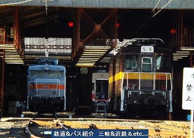 『vol.3699 13日の三岐鉄道保々車両区 様子』_e0040714_08071391.jpg