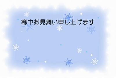 大寒。_b0044115_07444960.jpg