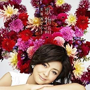 薬師丸ひろ子 「歌物語」 (2011)_c0048418_11152564.jpg