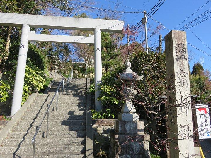2019年2月2日 塩釜神社 !(^^)!_b0341140_2571935.jpg