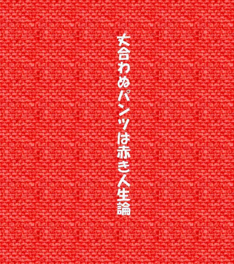 f0117041_06454673.jpg