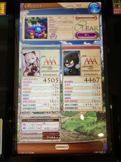 f0019846_14503765.jpg