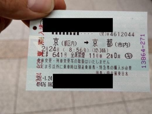 f0019846_15442437.jpg