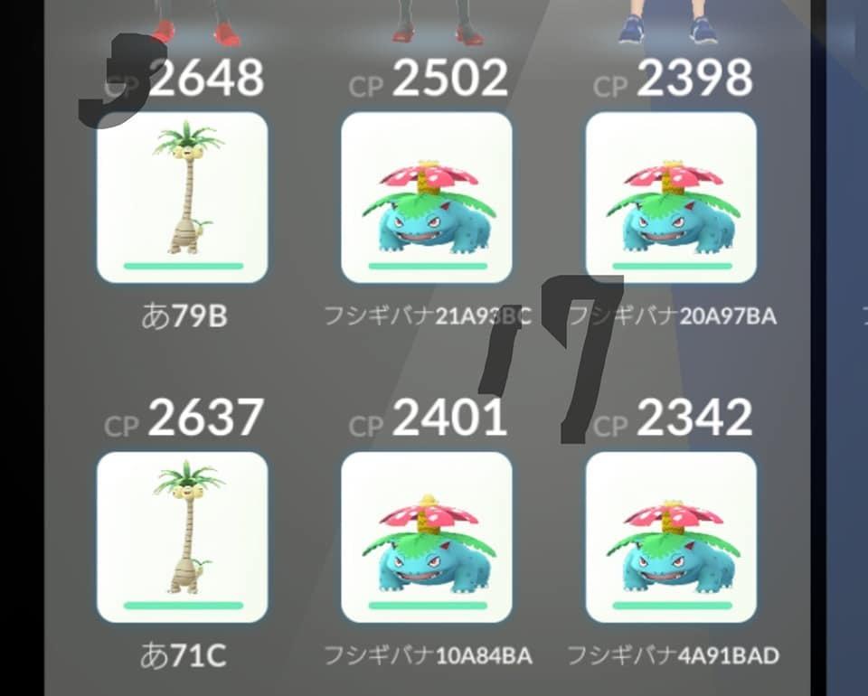 f0037753_21183932.jpg