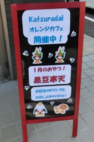 オレンジカフェ!_d0178056_16032862.jpg