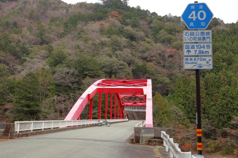 UFOラインの帰りは、長沢ダム経由で_a0077663_15582676.jpg