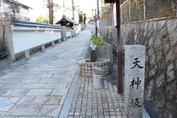 (番外編)天王寺七坂を紹介してみる その2(大阪市)_c0001670_21162056.jpg