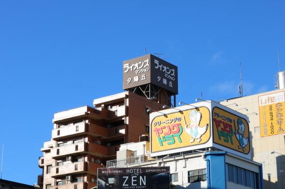 (番外編)天王寺七坂を紹介してみる その2(大阪市)_c0001670_21204146.jpg