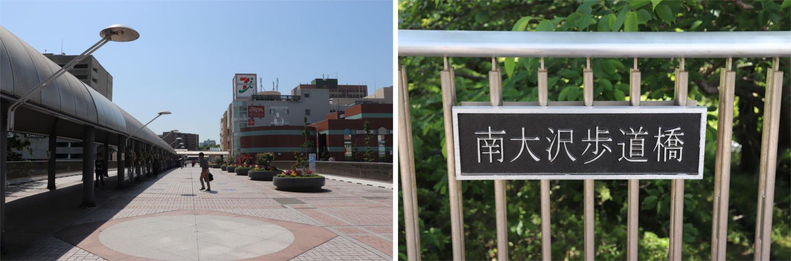 [多摩NTの橋ぜんぶ撮影PJ] No.31~35 南大沢駅周辺_a0332275_16264562.jpg