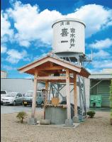 ■木谷酒造の「喜豊」は検索で見つからない■_c0061686_08311214.png