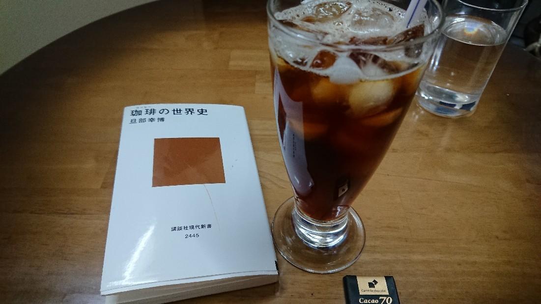 朝霞の喫茶店_e0076995_21502129.jpg