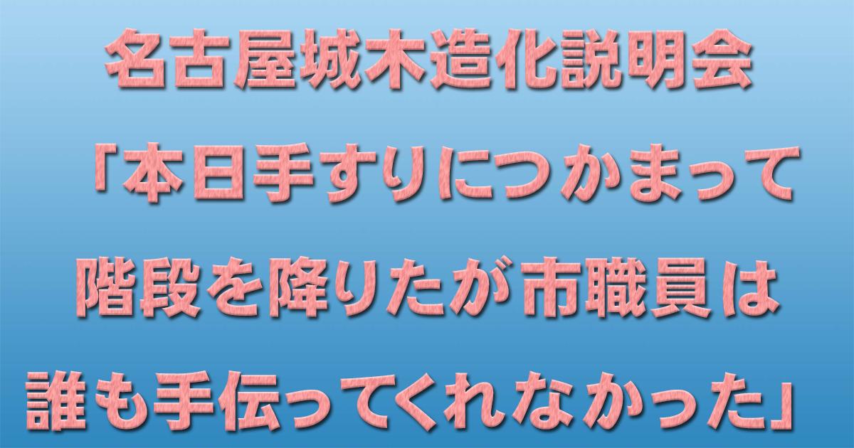 d0011701_16102222.jpg