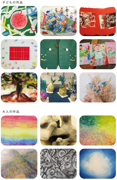 子どもの絵画造形教室のご案内_a0214607_12303241.jpg