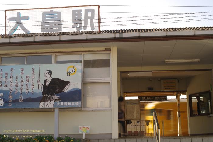 駅へと_d0309612_00360584.jpg