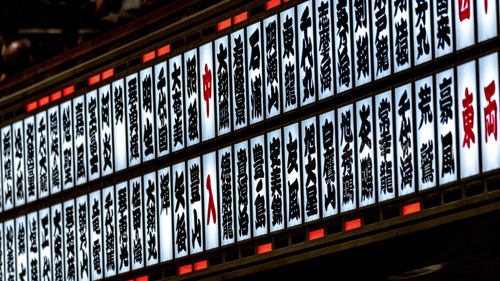 天皇と神事_b0029315_19590327.jpg