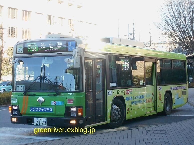 東京都交通局 B-T191 【BAGS】_e0004218_20151325.jpg