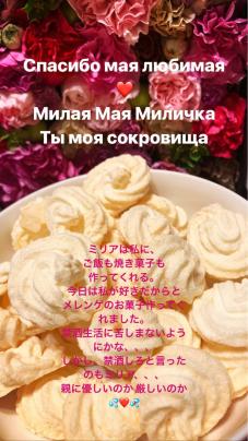 f0163223_01441266.jpg