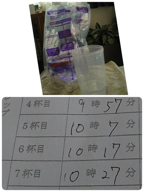 大腸検査_a0106637_17122161.jpg