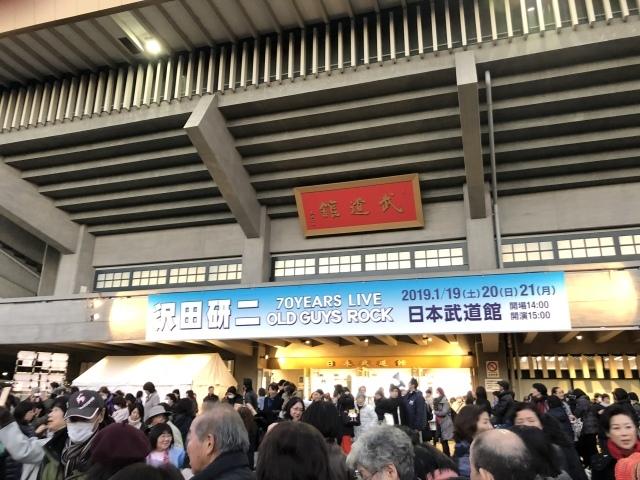あんちゃんをおいて東京に行ってました_b0031538_17295374.jpeg