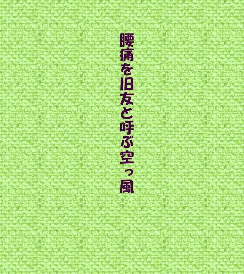 f0117041_07075164.jpg
