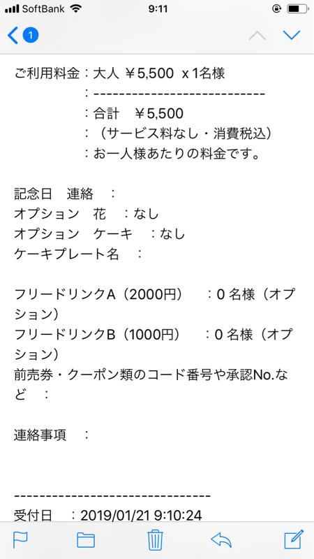 b0136045_09364013.jpg