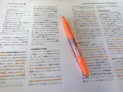 2019-01-21 『ジャズ超名盤研究 2』4校_e0021965_20094332.jpeg