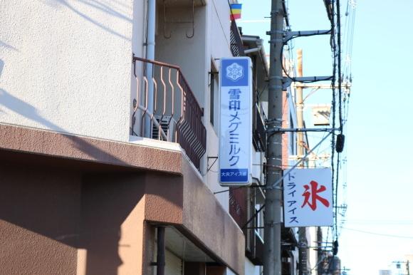 (番外編)新空堀通りへの道~鶴橋から歩いてみた~_c0001670_19121508.jpg