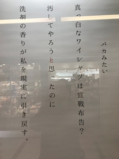 3行の恋愛小説_b0214473_1935521.jpg