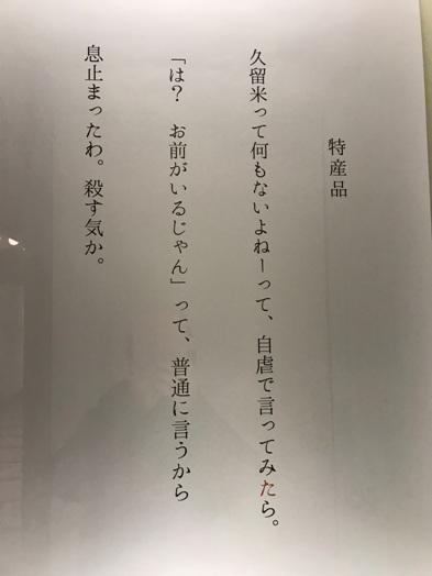 3行の恋愛小説_b0214473_1943064.jpg
