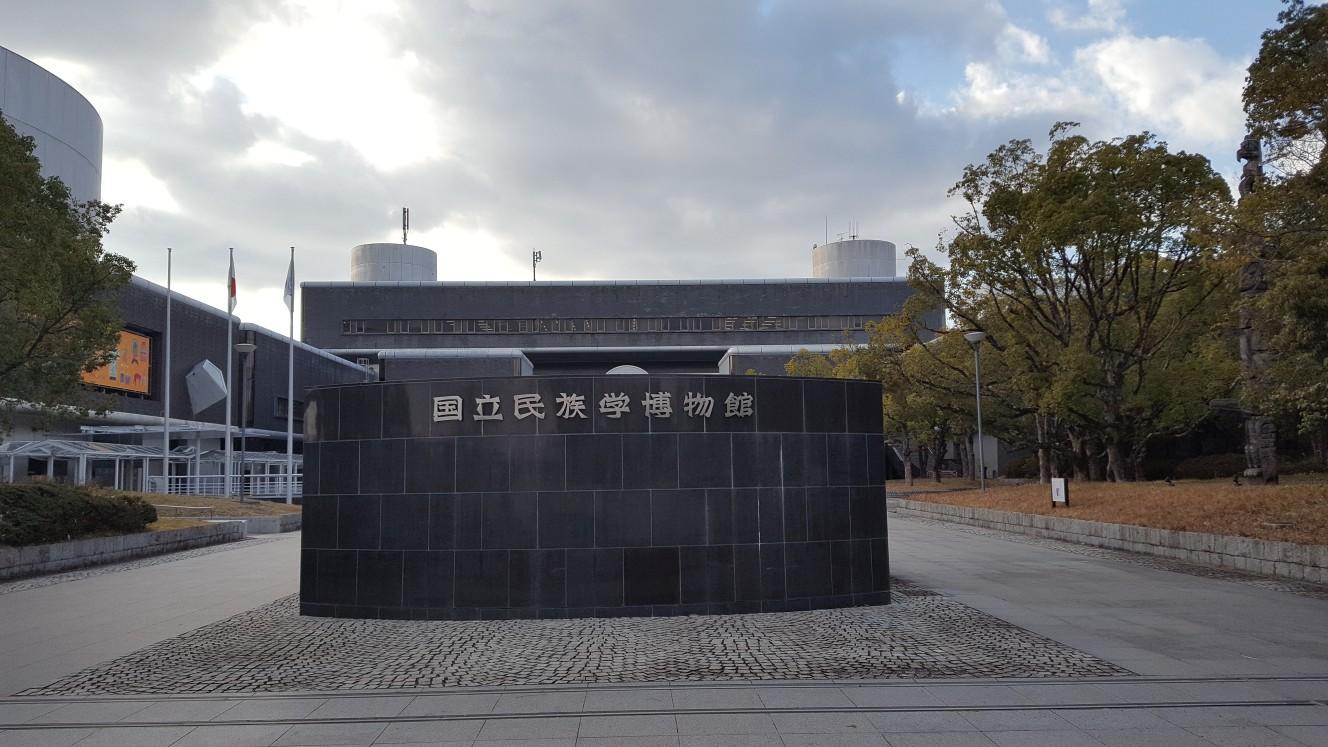 国立民族博物館_c0160277_19573958.jpg