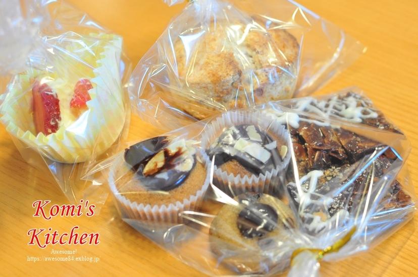 今月のKomi\'s Kitchen vol.2_e0359481_15260403.jpg