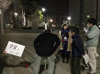 天体観望会in堺で 星 みてきました~☆_e0123286_17571939.jpg