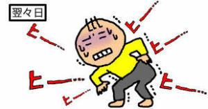 1月22日(火)☆TOMMYアウトレット☆あゆブログ(*´・∀・) 新在続々入庫中♪ 自社ローン・ローンサポート☆_b0127002_16382124.jpg