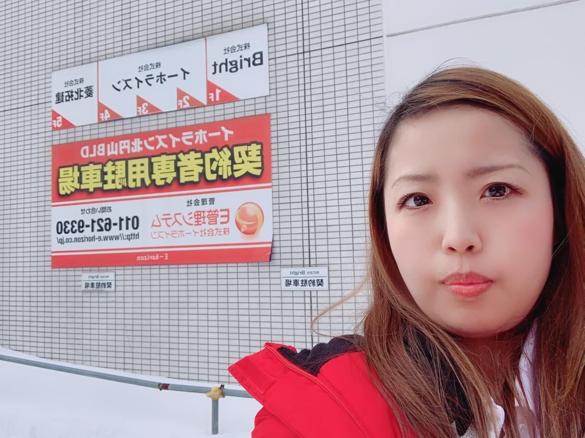 1月22日(火)本店ブログ♪_b0127002_18453652.jpg